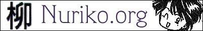 nuriko.org.jpg